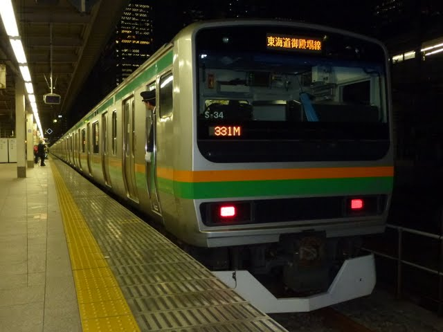東海道御殿場線直通 山北行き E231系(H24.3.16で廃止)