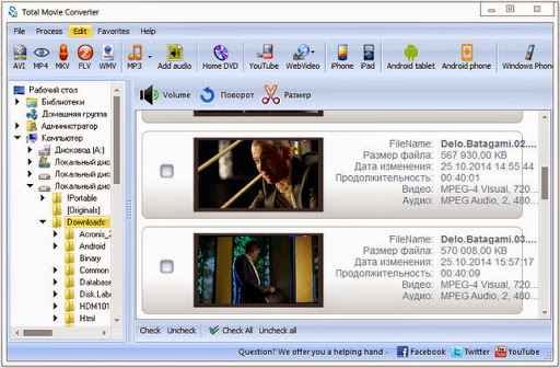 Download Coolutils Total Movie Converter 4.1.8 Portable