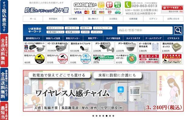 http://eyeya.co.jp/