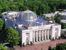 Украина не Европа, олигархи тоже люди - Стенограмма заседания ВР по законопроекту 0884