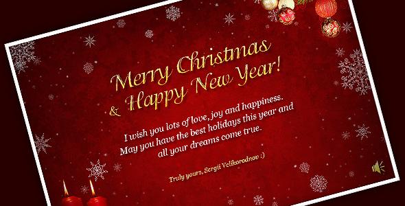 Happy new year and merry christmas in hawaiian happy new year 2017 happy new year and merry christmas in hawaiian m4hsunfo