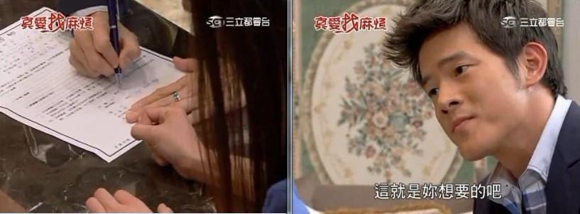 Tea Time, Drama Time: Classic Scene Recap/Drama Script: Inborn ...