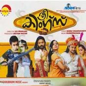 3 kings (2011) Malayalam