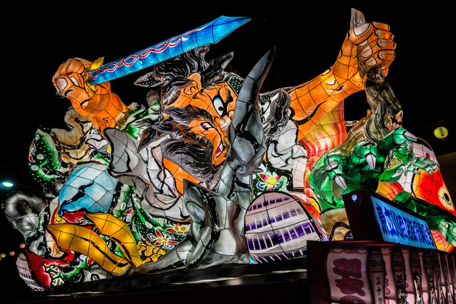 立川、羽衣ねぶた祭、ねぶたの写真
