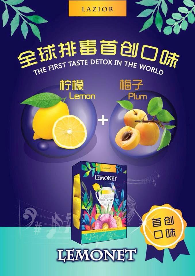LEMONET 全球排毒首创口味