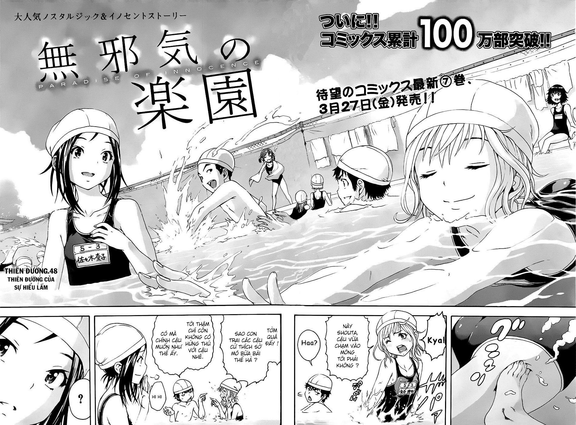 Hình ảnh Mujaki%2Bno%2Brakuen%2B %2Bchap%2B48001 in [Siêu phẩm] Mujaki no Rakuen Hentai Series