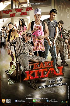 20 NOVEMBER 2014 - KAKI KITAI
