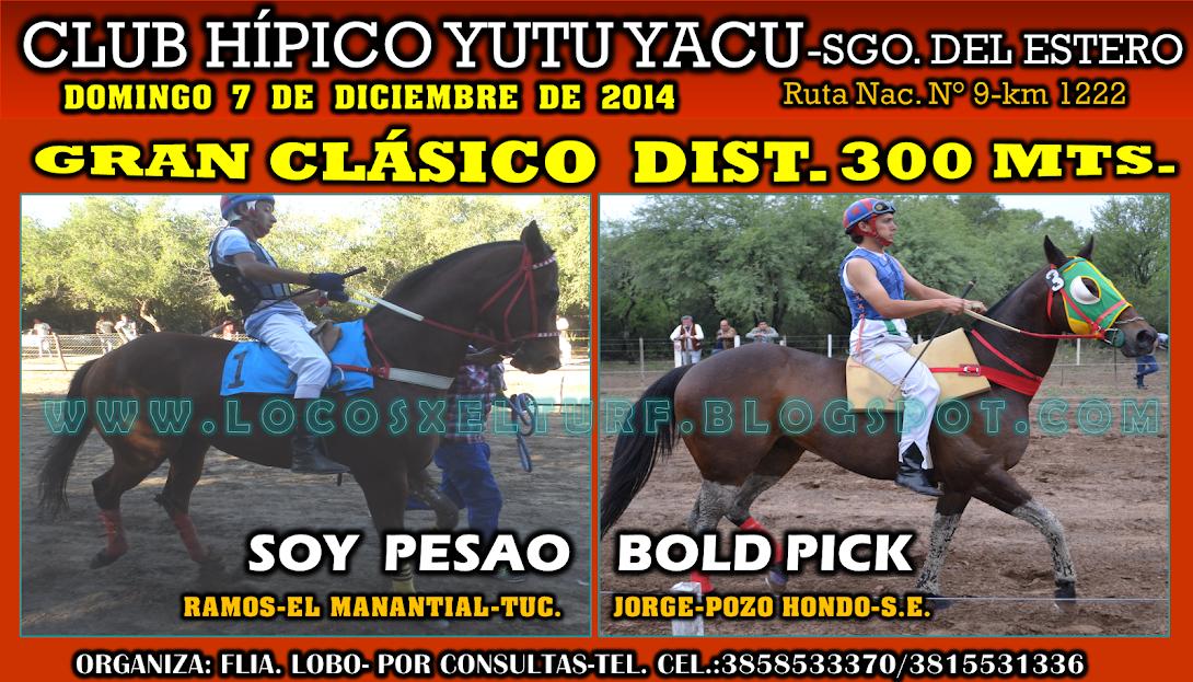 07-12-14-HIP. YUTU YACU-CLAS-2