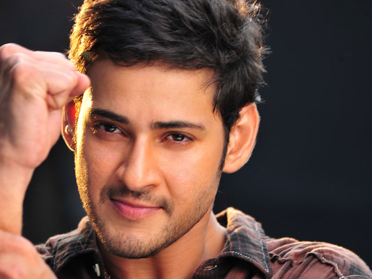 Mp3 Download Prince Mahesh Babu Latest Stills Wall Papers