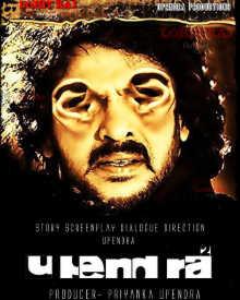 Upendra 2 Movie Photo