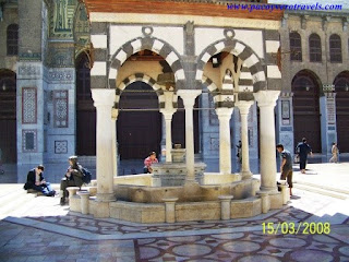 Mezquita Omeya de Damasco