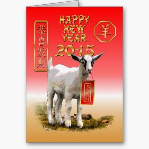 Chinese-new-Year-Zodiac-2015