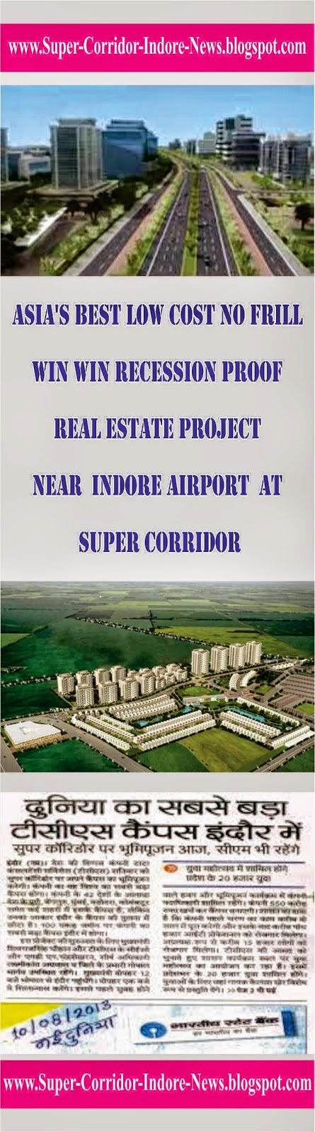 www.Super-Corridor-Indore-News.blogspot.com