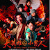 petaling street warriors 2011 dvdrip english sub