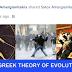 """""""Ελληνική Θεωρία της Εξέλιξης""""..."""
