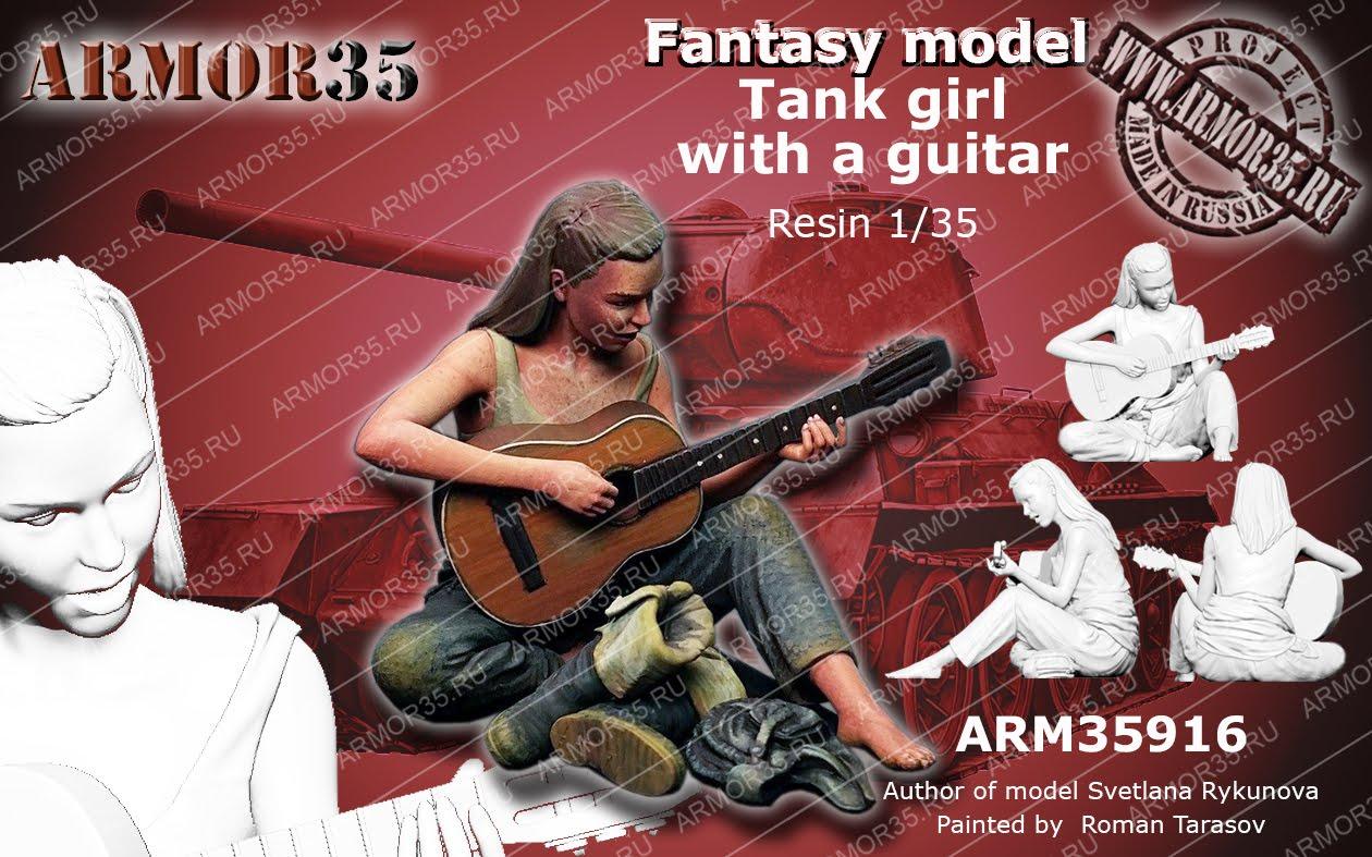 Armor35 NEWS