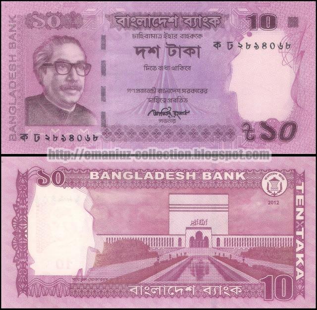 Banknotes | Bangladesh | 10 Taka