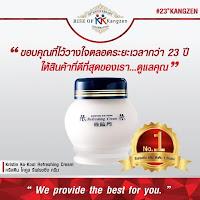 Kristine Ko-Kool Refreshing Cream