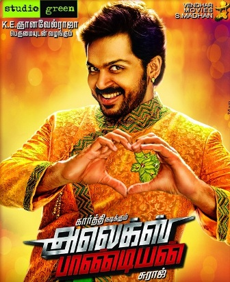 Watch Alex Pandian (2013) Tamil Movie Online