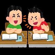 授業中に喋る生徒のイラスト