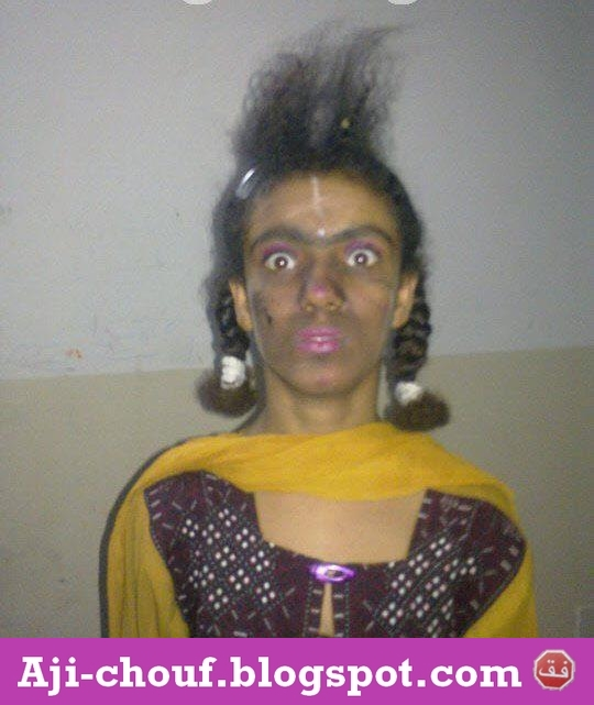 Funny Indian Girl