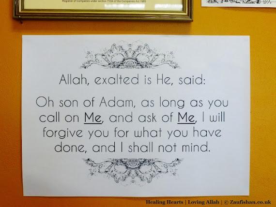 hadith qudsi allah forgiveness istighfar sins