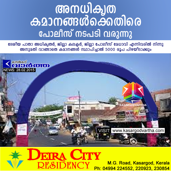 Kasaragod, Kerala, Police, Arches in roads, District Collector,