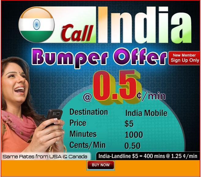 wish your family and friends with amantelcoms bumper sale specialcall india 05 centsmin - Where To Buy International Calling Cards