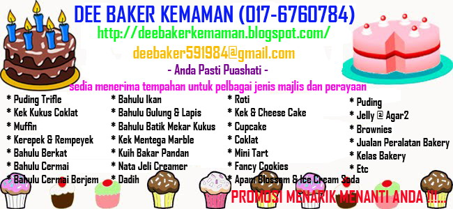 DEE BAKER KEMAMAN