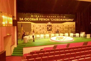 Бойцы «Азова» поохотились на «сепаров» в Киеве