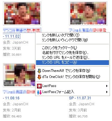 youku ダウンロード firefox