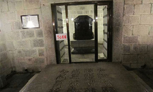 Những điều bất ngờ khi khai quật mộ Bao Công 2