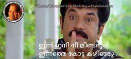 Comment images Malayalam - Ini nee mindaruth - Mukesh