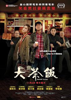Watch Gangster Payday (Da cha fan) (2014) movie free online
