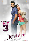 Express Raja Movie Designs-thumbnail-5