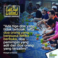 Klik gambar u baca #Gerakan saber donatur dan sebar takjil ramadhan 1438 H-2017 M Untuk Ahli Surga