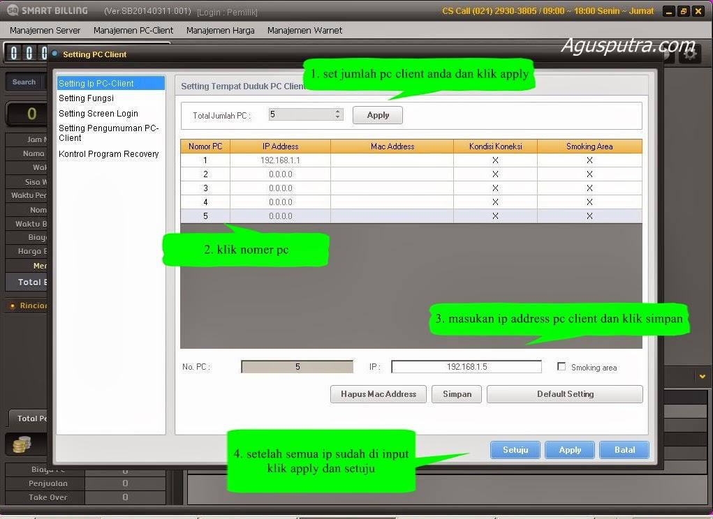 seting, pc client, smart billing, ip address