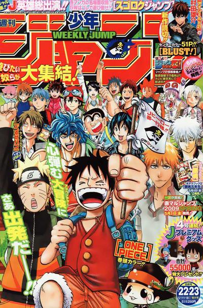 Analyse It: Conhecendo os Autores da Weekly Shonen Jump
