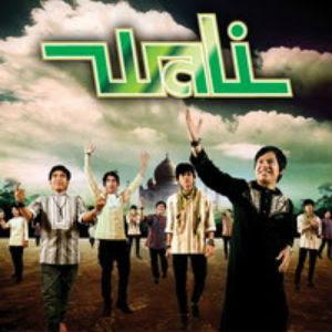 Wali Band Cari Berkah (CABE)