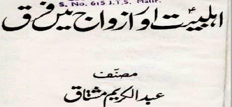 http://books.google.com.pk/books?id=iT4lBQAAQBAJ&lpg=PP1&pg=PP1#v=onepage&q&f=false