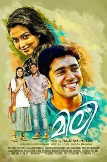Mili-2015-malayalam-movie-poster-220px.jpg (220×334)