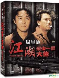 15triadstory - All Stephen Chow Movies Collection Download - fileserve