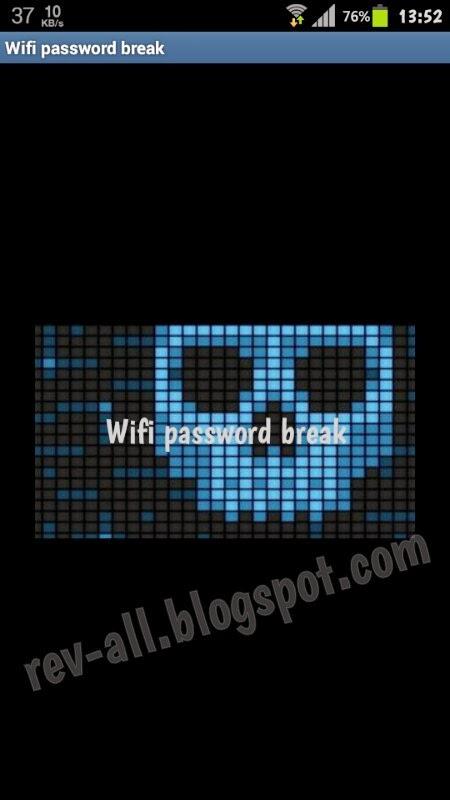 Tampilan utama Wifi password breaker - aplikasi android untuk mengetahui kekuatan password wifi (rev-all.blogspot.com)