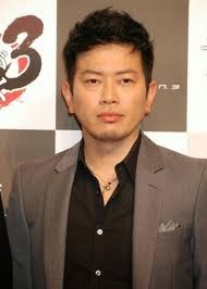 Hiroyuki Miyasako as Akira Okunuki
