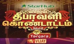 Kalakka povathu Yaaru Vijay TV comedy show