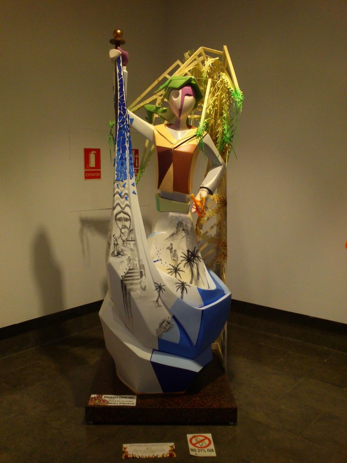 EXPOSICIÓN DEL NINOTS 2013 DSC_0344