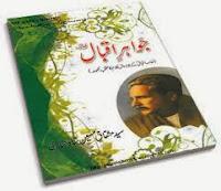 http://books.google.com.pk/books?id=GR2wAQAAQBAJ&lpg=PP1&pg=PP1#v=onepage&q&f=false