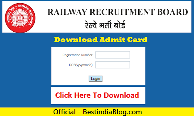 rrb sse je admit card,rrb sse je hallticket download