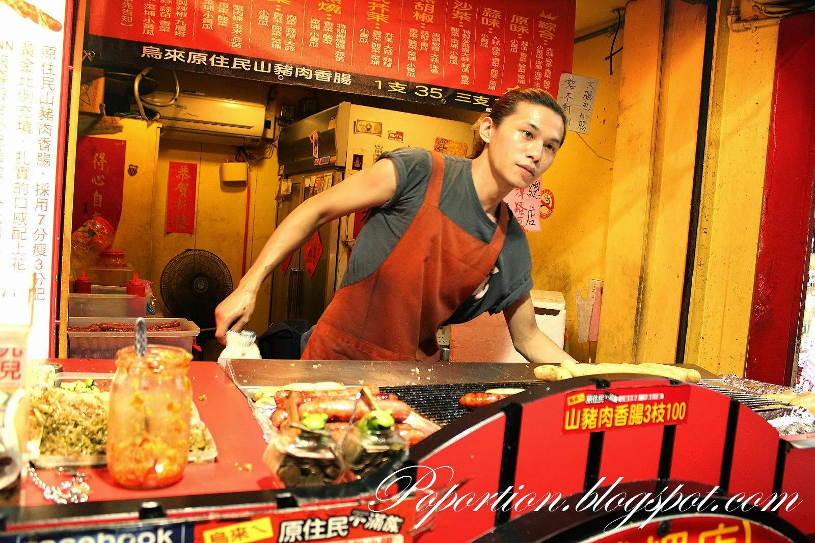 ximending da chang bao xiao chang sausage wrapped in glutinous rice
