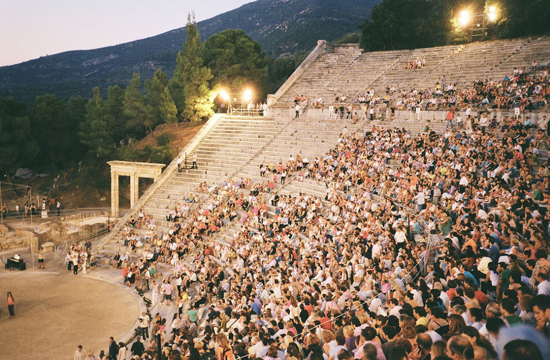 Photo of the ancient theater of Epidaurus, Greece by Ciro Miguel